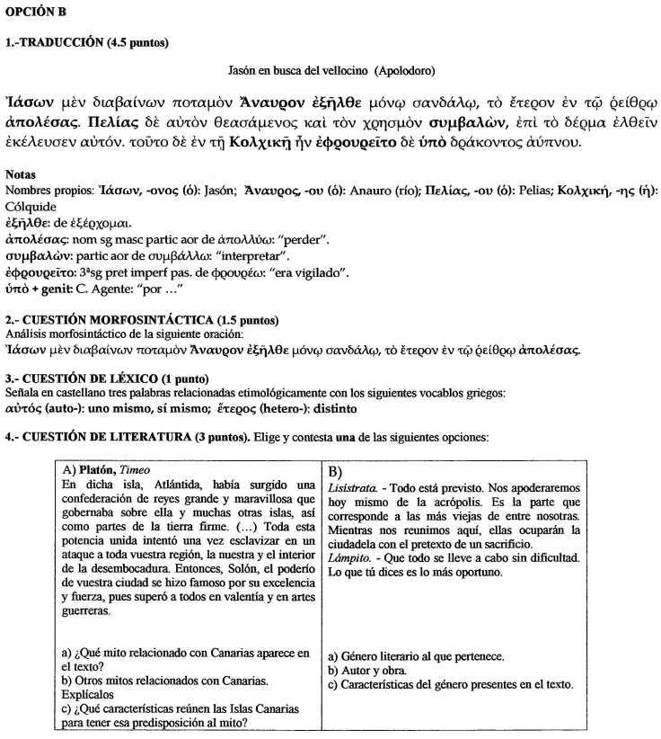 pau-de-griego-junio-opcic3b3n-b-11-12.jpg